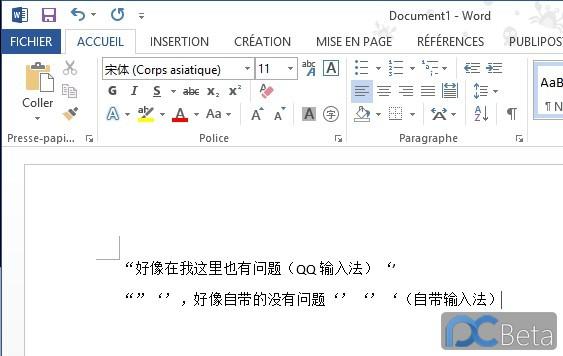 Capture d\'écran QQ sans nom20130112125804.jpg
