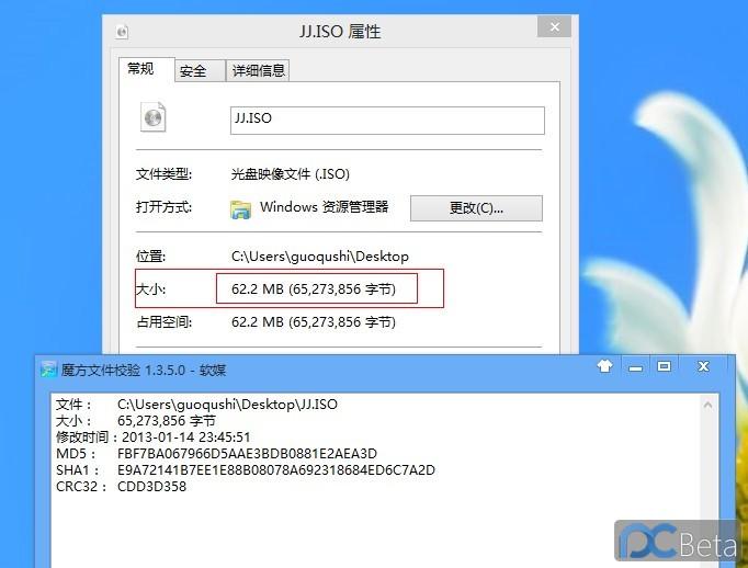 QQ截图20130114235611.jpg