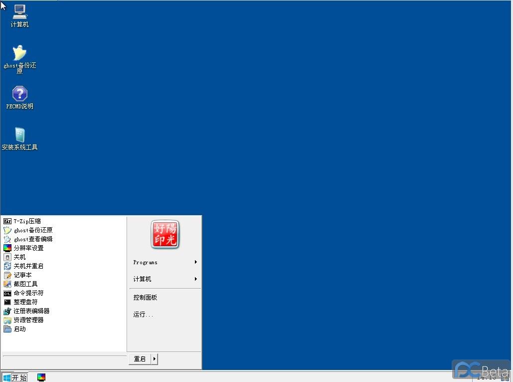 QQ截图20130115141346.jpg
