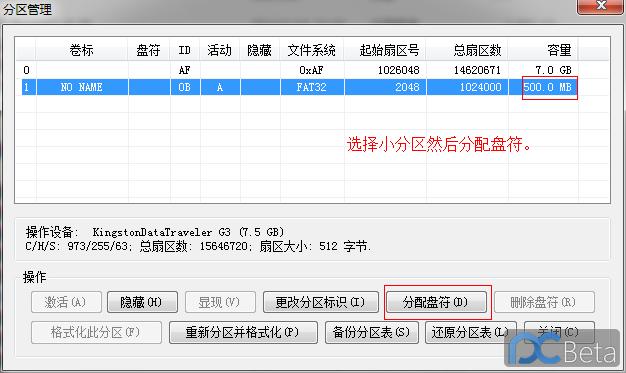 QQ截图20130116122549.png