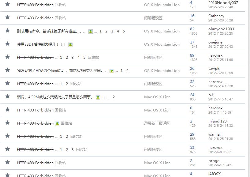 QQ截图20130214210923.png