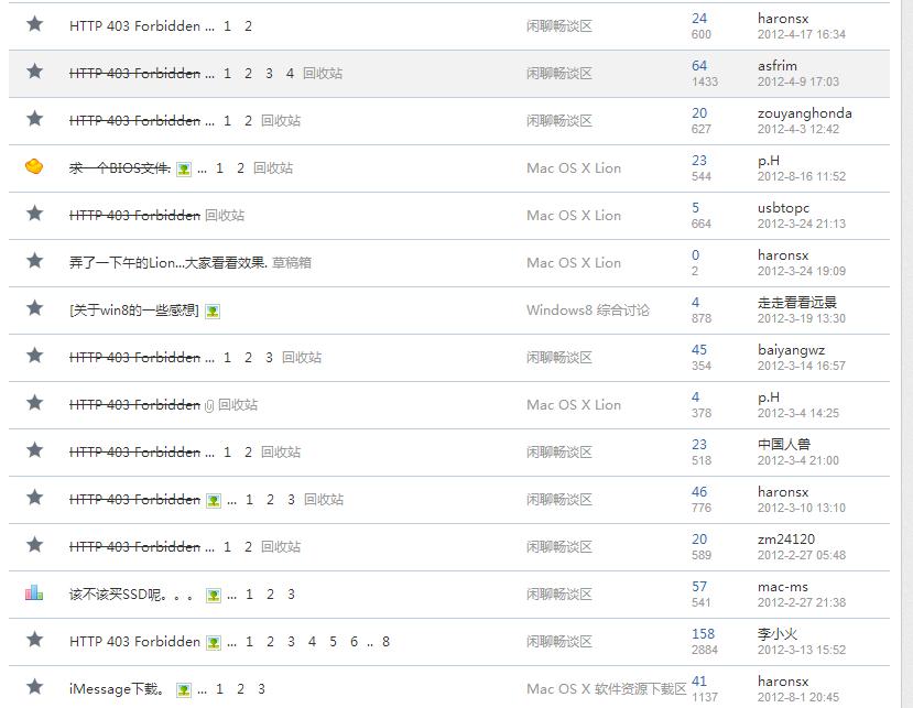 QQ截图20130214210934.png