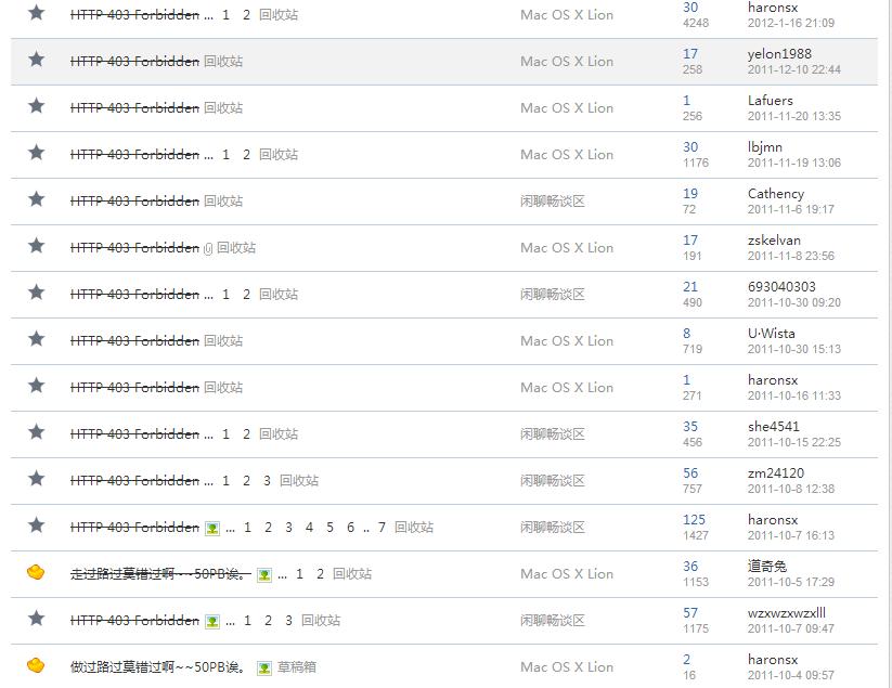 QQ截图20130214210953.png