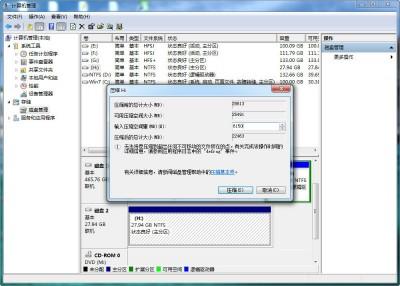 Mac OS X 懒人版安装教程