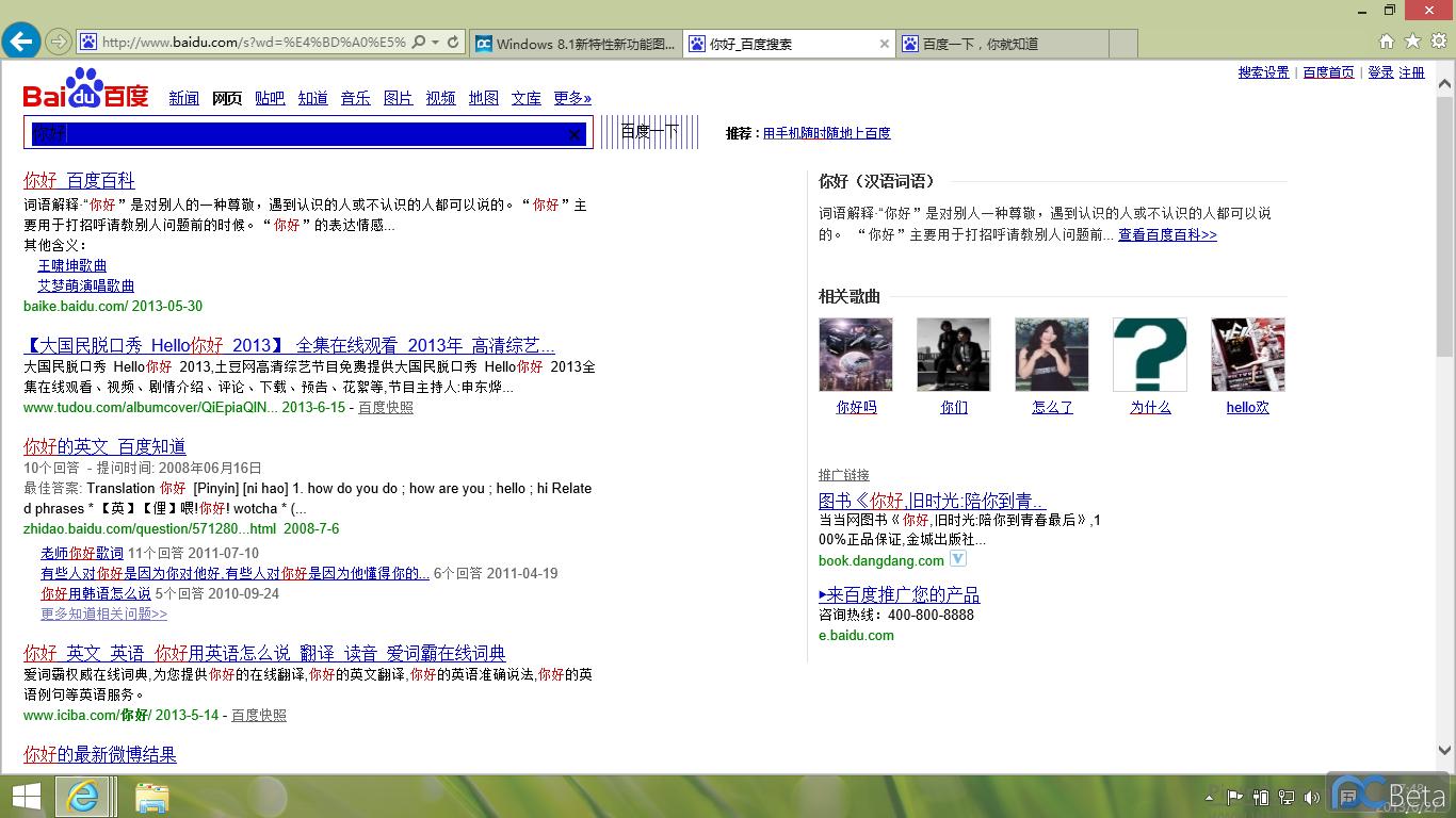 浏览器花屏