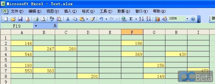 QQ截图20130719095001.jpg