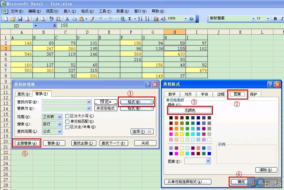 QQ图片20130719094950.jpg