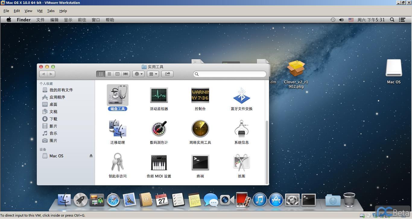 虚拟机4.jpg