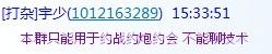 QQ图片20130731154117.jpg