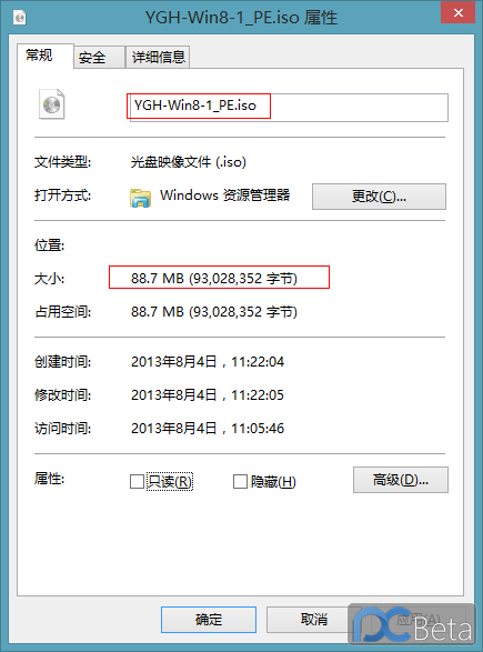 QQ截图20130804131437.png