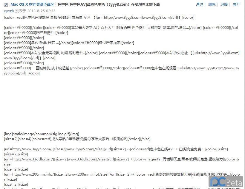 cpxzbUID 4017151.JPG