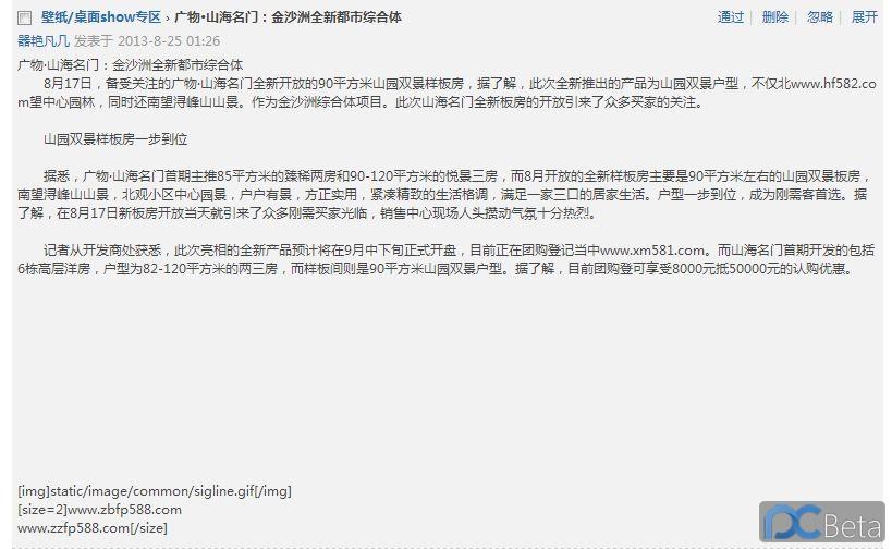 器艳凡几UID 3952185.JPG