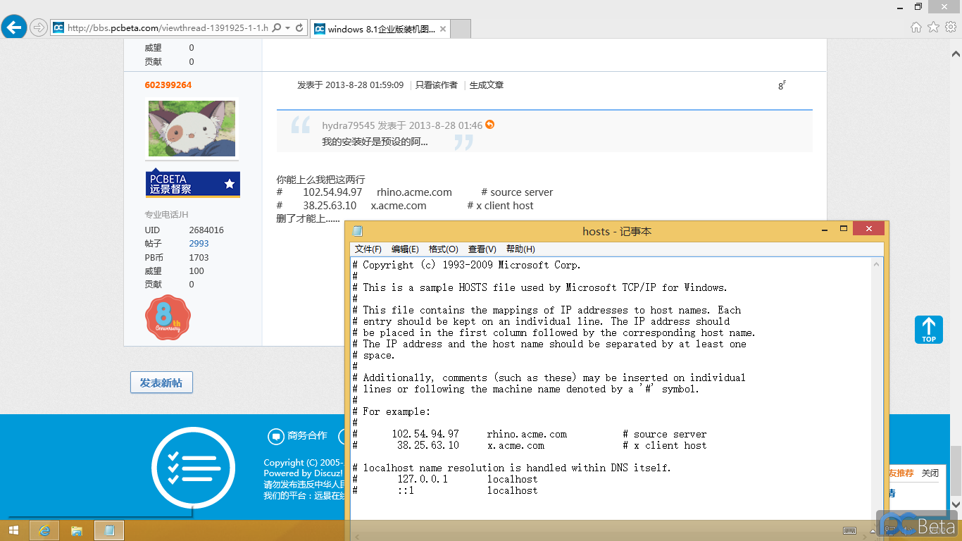 Windows 8.1 Enterprise x64-2013-08-28-02-02-35.png