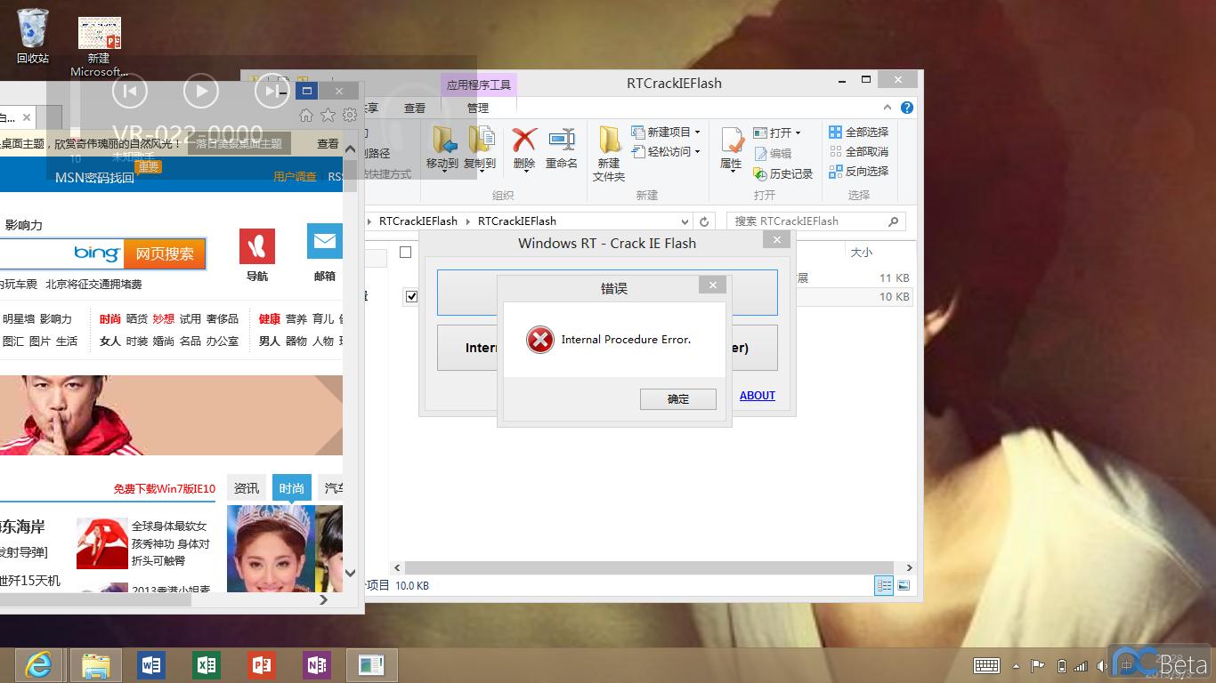 打开浏览器是这样的,您帮我看看是为啥?
