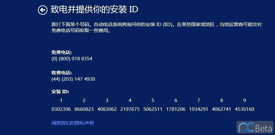 QQ图片20130904164611.jpg