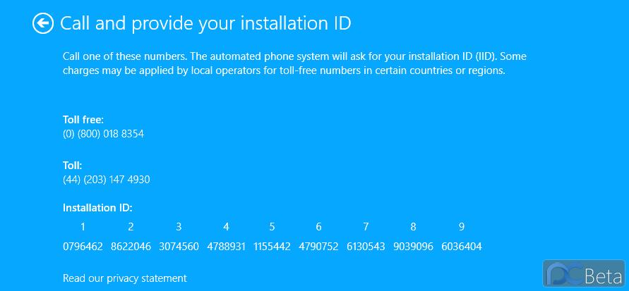 Unnamed QQ Screenshot20130904165059.png