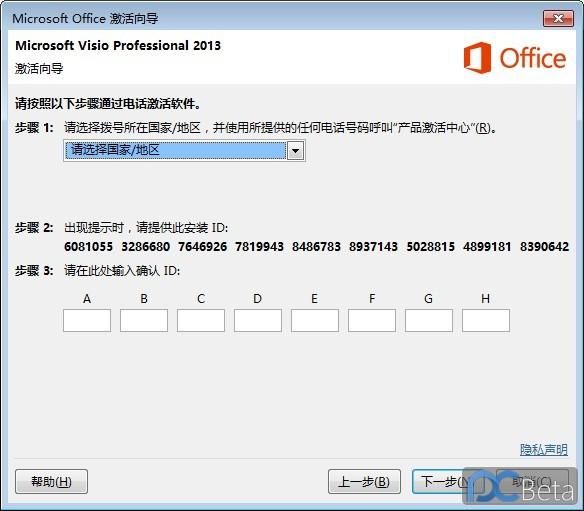QQ截图20130927111249 333333333333.jpg