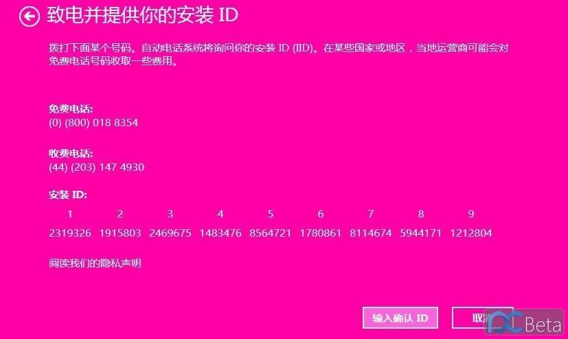 QQ图片20131005213648.jpg