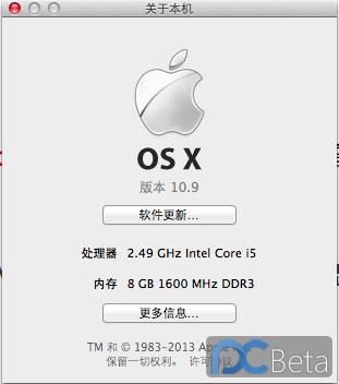 屏幕快照 2013-10-08 下午1.33.16.png