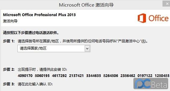QQ图片20131011011549.jpg