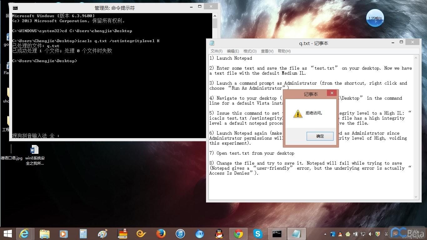 强制完整性_demo.jpg