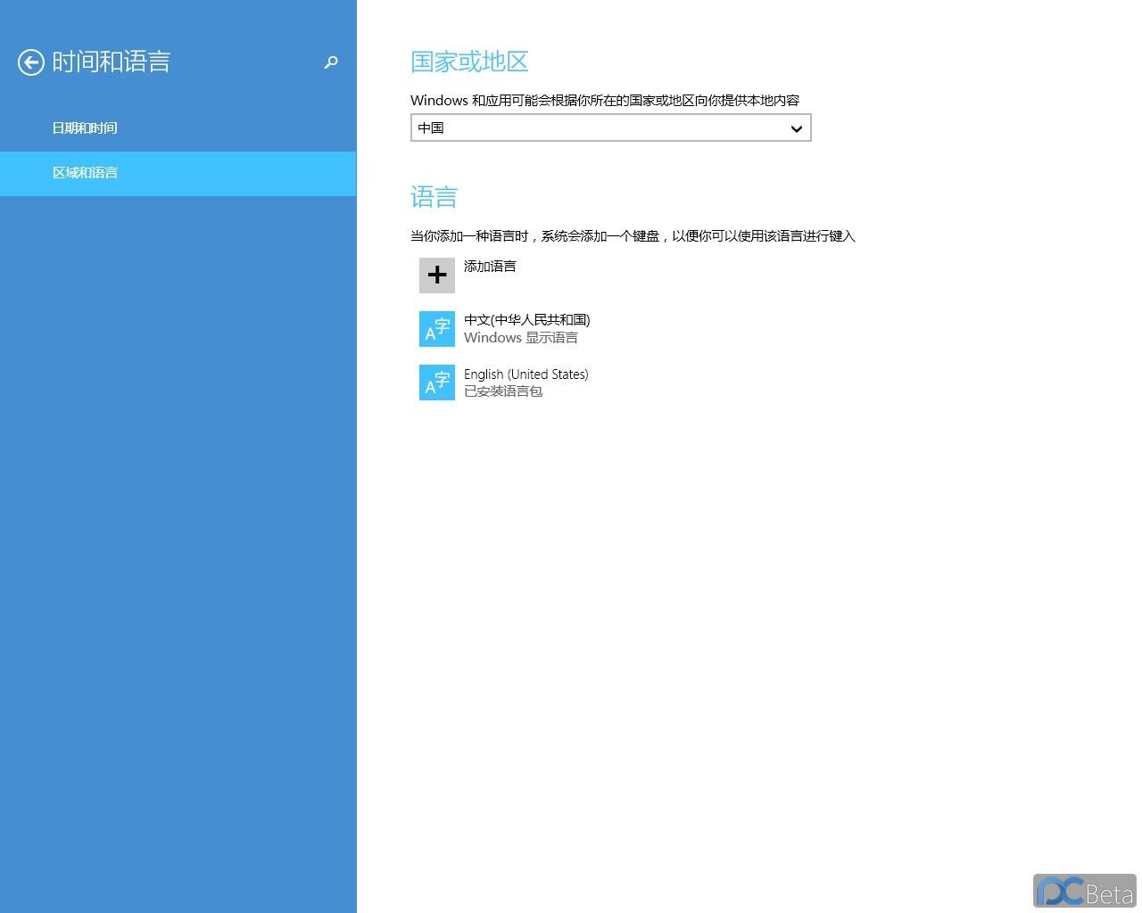 4. 重启后变成了中文界面.jpg