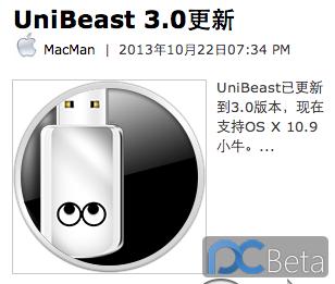 UniBeast 3.01