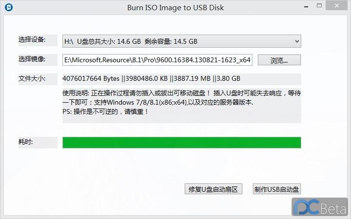 QQ图片20131102215125.jpg