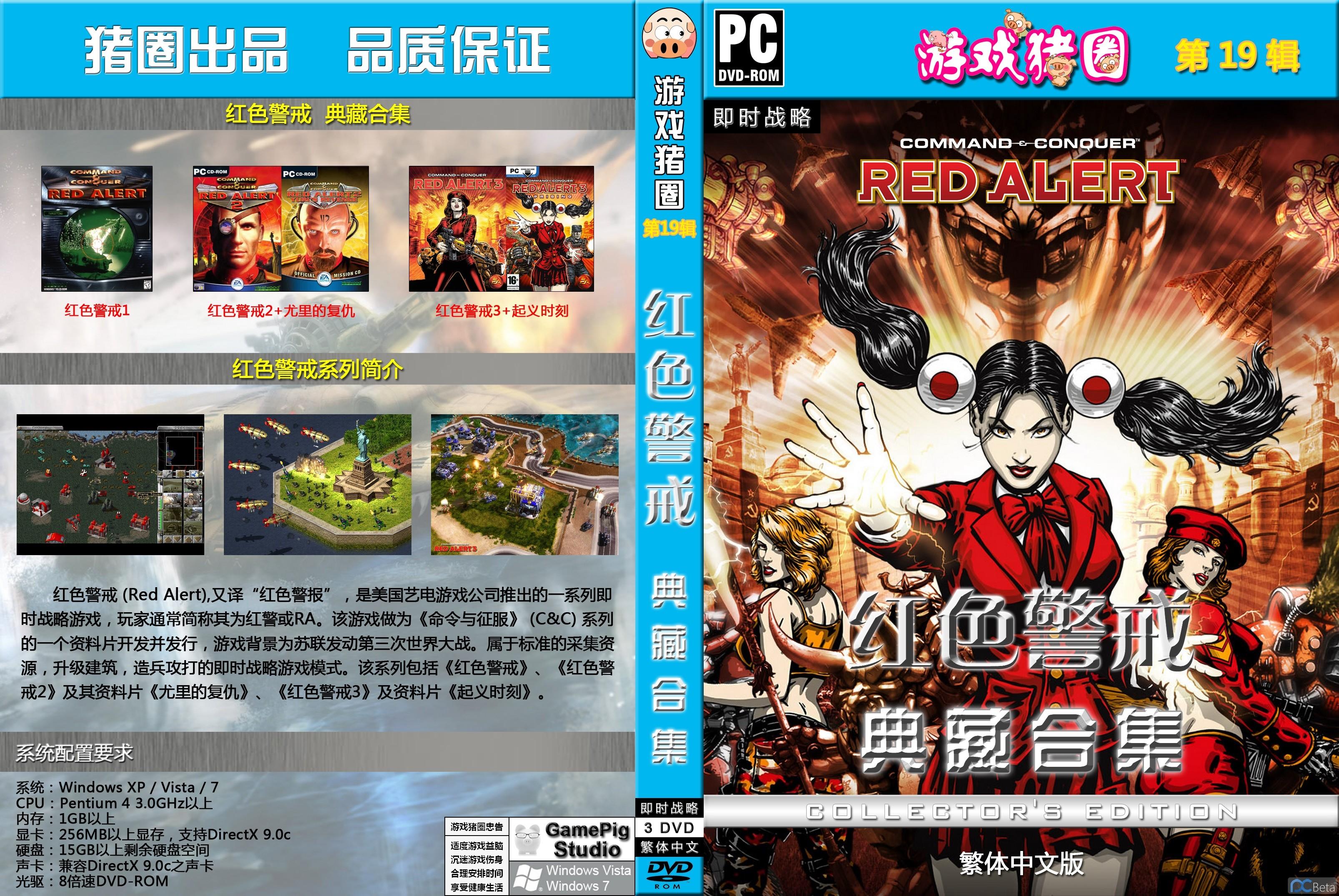 GamePig19Cover.jpg