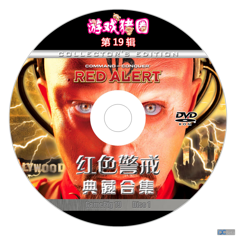 GamePig19DVD1.png