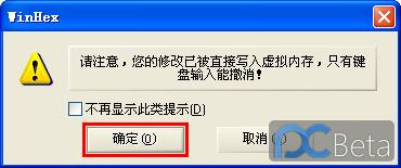 QQ截图20131110154352.png