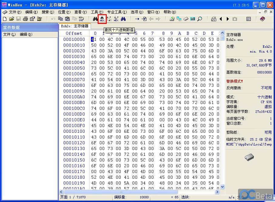QQ截图20131110154424.png