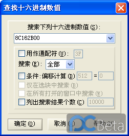QQ截图20131110154541.png