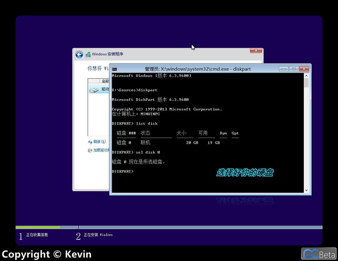 Ashampoo_Snap_2013.11.11_08h12m31s_007_Input Capture Window.png