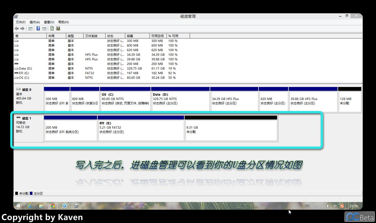 Ashampoo_Snap_2013.10.23_21h59m46s_014_.png