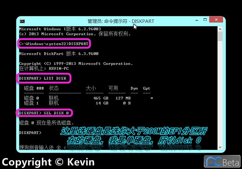 Ashampoo_Snap_2013.11.11_12h40m24s_001_管理员- 命令提示符 - DISKPART.png
