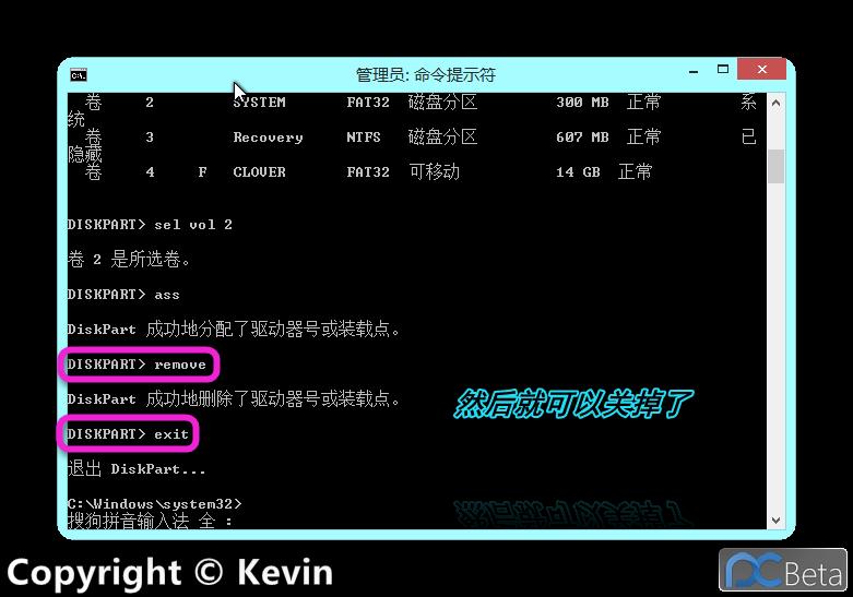 Ashampoo_Snap_2013.11.11_12h59m21s_008_管理员- 命令提示符.png