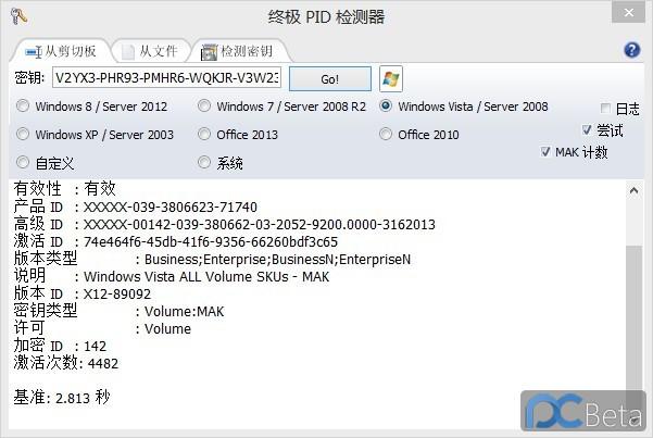 QQ图片20131112202805.jpg