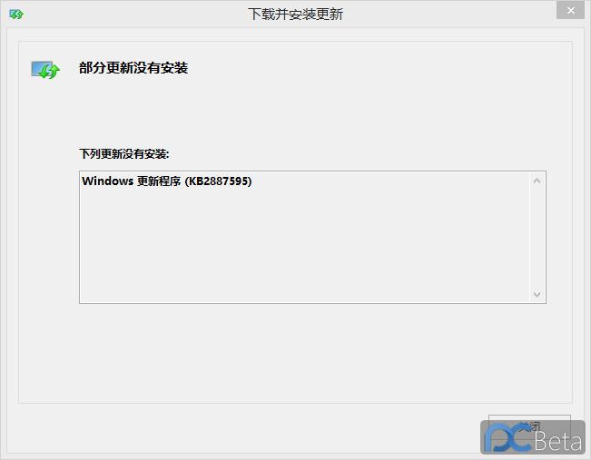 QQ截图20131118093538.png