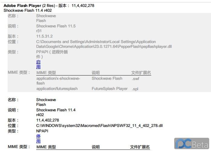 QQ截图20121112203010.jpg