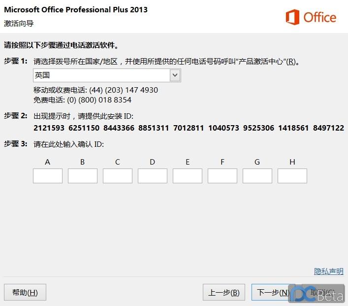 BaiduShurufa_2013-12-2_2-13-12.jpg
