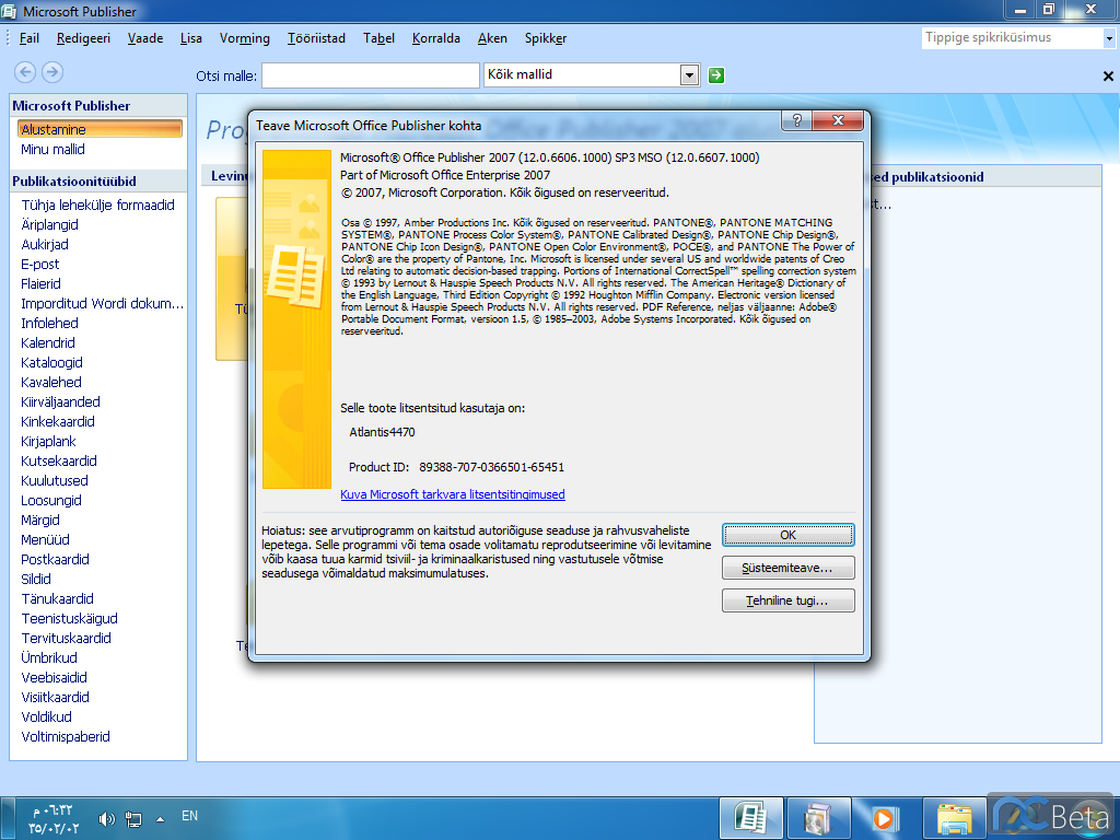 Windows 7 x64-2013-12-05-18-32-29.png