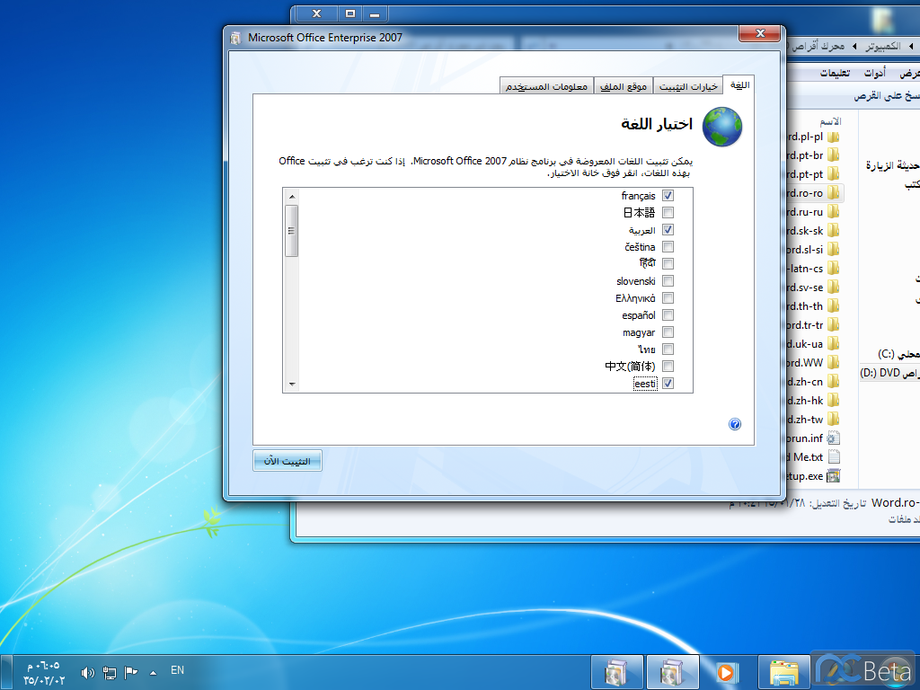 Windows 7 x64-2013-12-05-18-05-31.png