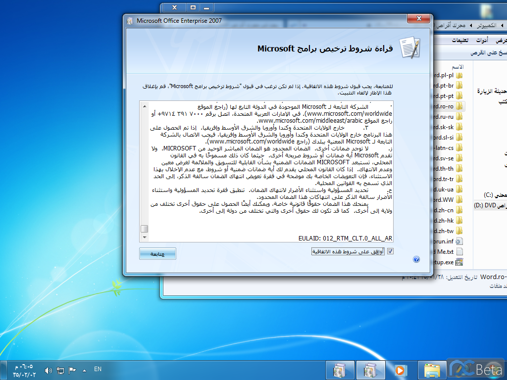 Windows 7 x64-2013-12-05-18-05-15.png