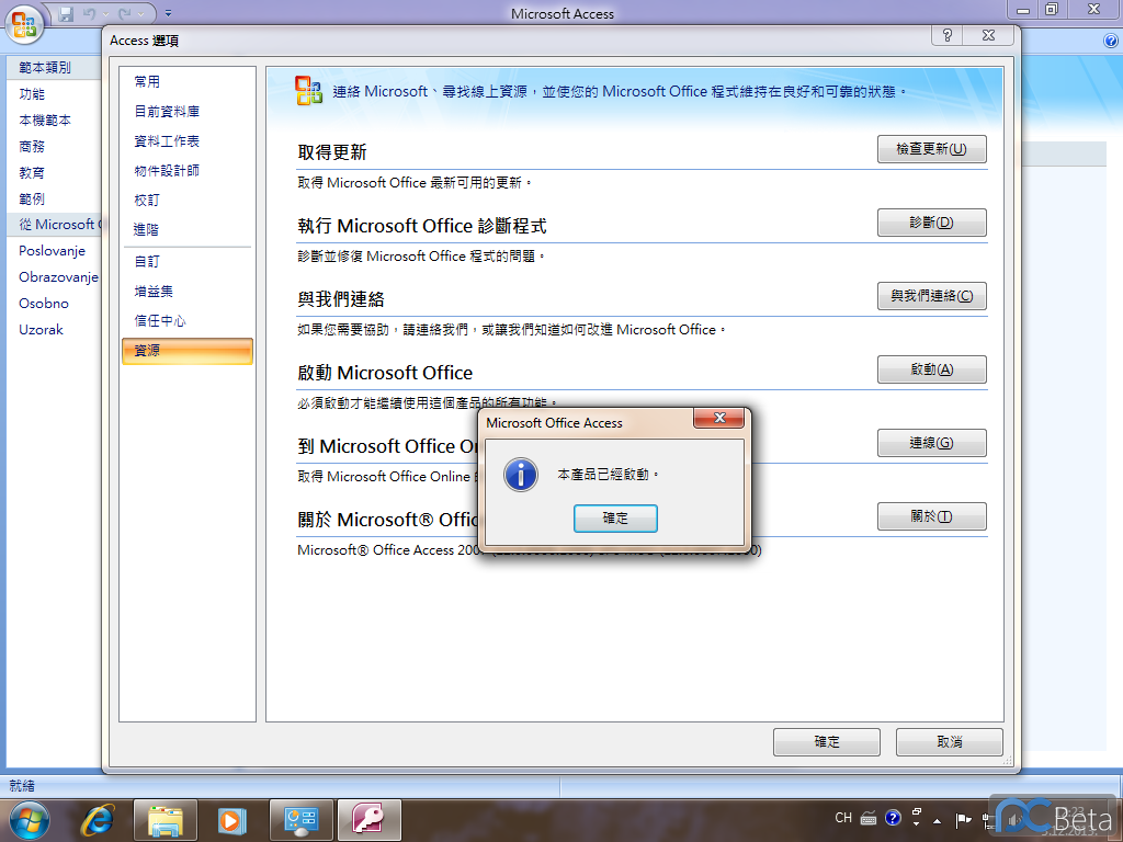 Windows 7 x64-2013-12-03-12-22-54.png