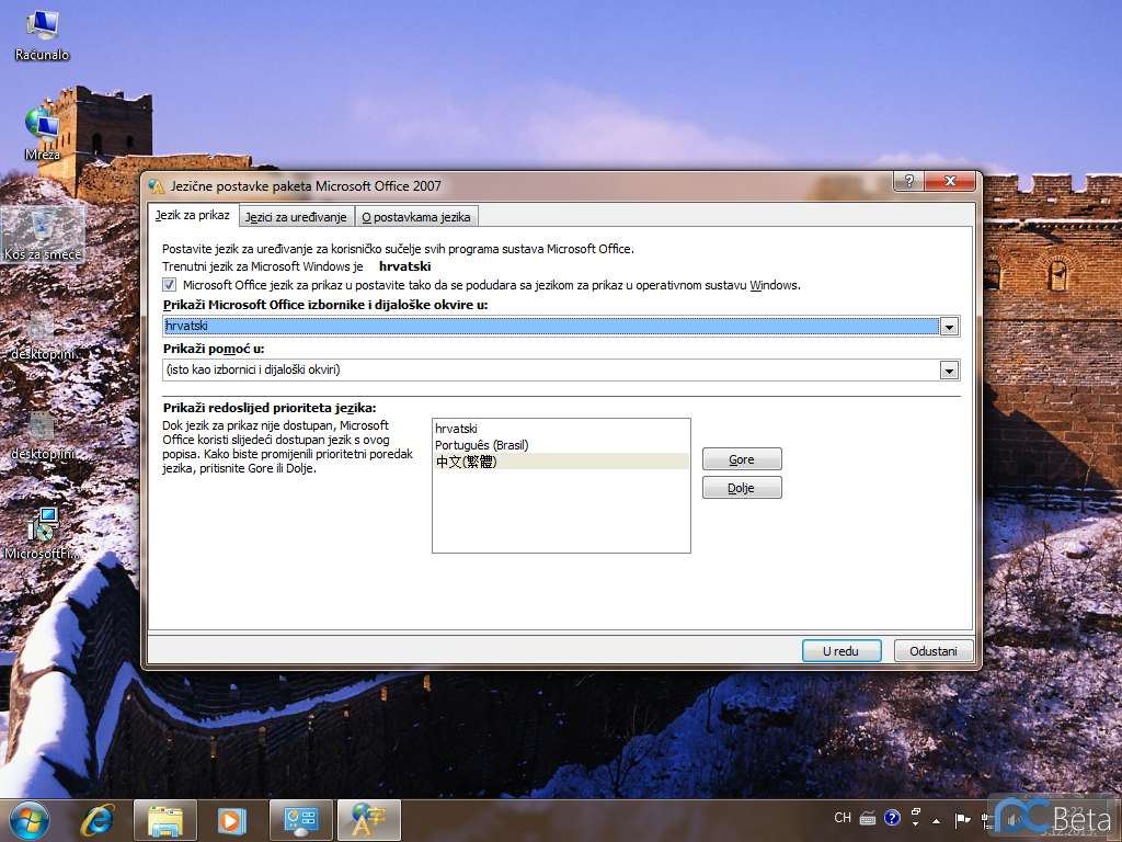 Windows 7 x64-2013-12-03-12-22-20.png