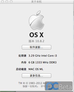 QQ20131208-1.png