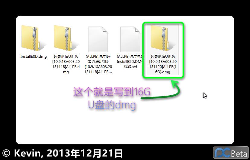 Ashampoo_Snap_2013.12.21_11h41m08s_011_.png
