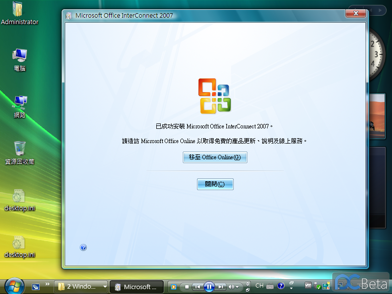 Windows Vista-2013-12-30-18-53-46.png
