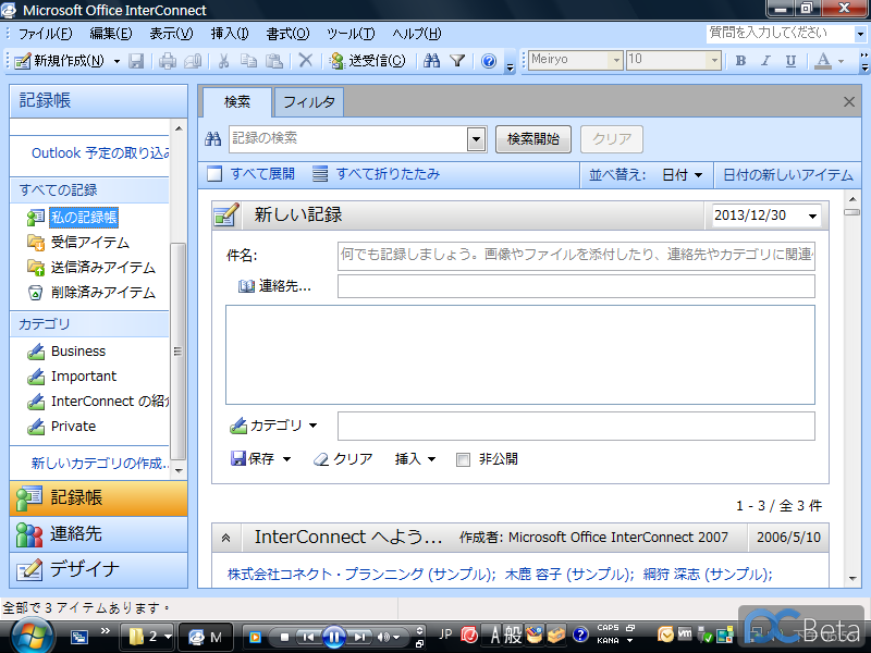 Windows Vista-2013-12-30-18-55-16.png